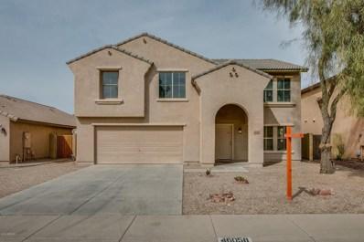 46058 W Dutchman Drive, Maricopa, AZ 85139 - MLS#: 5737805