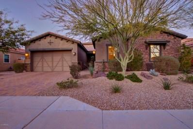 12675 S 183 Avenue, Goodyear, AZ 85338 - MLS#: 5738028