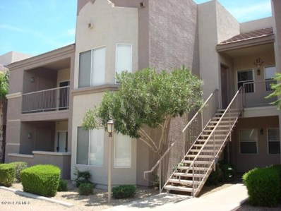 17017 N 12TH Street Unit 1042, Phoenix, AZ 85022 - MLS#: 5738123