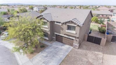 3024 W Dunbar Drive, Phoenix, AZ 85041 - MLS#: 5738156