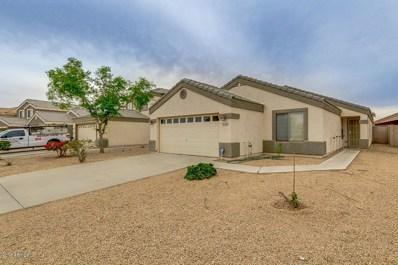 15208 N El Frio Court, El Mirage, AZ 85335 - MLS#: 5738397