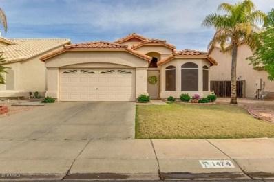 1474 E Century Avenue, Gilbert, AZ 85296 - MLS#: 5738502