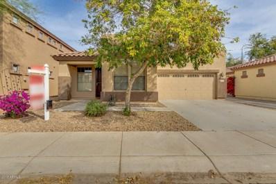 2718 E Beretta Place, Chandler, AZ 85286 - MLS#: 5739458