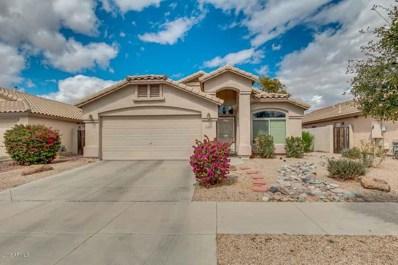 15888 W Linden Street, Goodyear, AZ 85338 - MLS#: 5739500