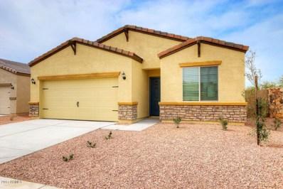 8209 W Atlantis Way, Phoenix, AZ 85043 - MLS#: 5739741