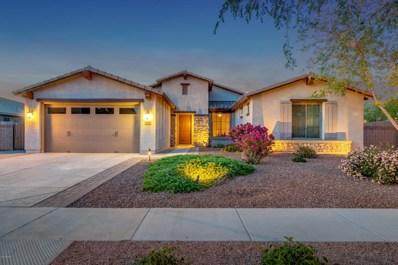 178 W Powell Way, Chandler, AZ 85248 - MLS#: 5740194