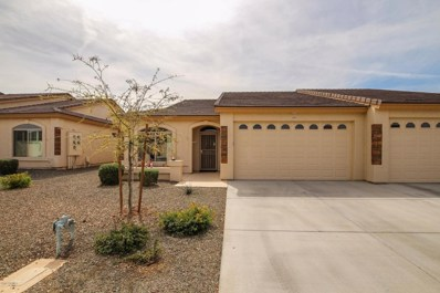 10960 E Monte Avenue Unit 259, Mesa, AZ 85209 - MLS#: 5740250
