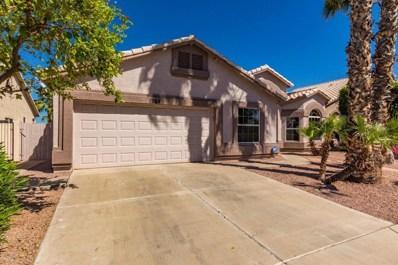 1269 N Layman Street, Gilbert, AZ 85233 - MLS#: 5740834