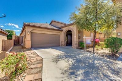 3905 E Minton Street, Phoenix, AZ 85042 - MLS#: 5741382