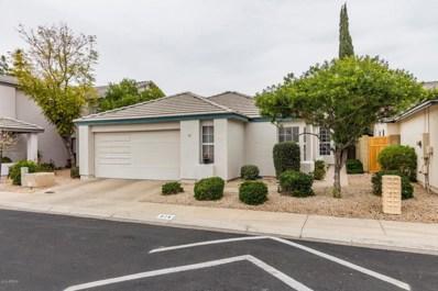 514 W Marconi Avenue, Phoenix, AZ 85023 - MLS#: 5741442