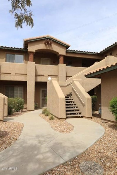 11500 E Cochise Drive Unit 2084, Scottsdale, AZ 85259 - MLS#: 5741457