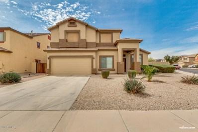 20038 N Cordoba Street, Maricopa, AZ 85138 - MLS#: 5741462