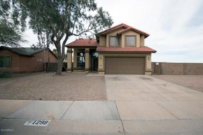 1298 E Avenida Isabela --, Casa Grande, AZ 85122 - MLS#: 5741470