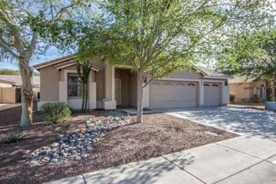 1641 E Francisco Drive, Phoenix, AZ 85042 - MLS#: 5741678