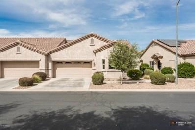 1576 E Earl Drive, Casa Grande, AZ 85122 - MLS#: 5741686