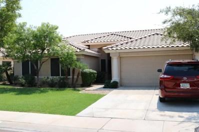 4273 E Terrace Avenue, Gilbert, AZ 85234 - MLS#: 5741948