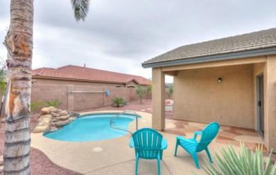 41557 W Hillman Drive, Maricopa, AZ 85139 - MLS#: 5742065