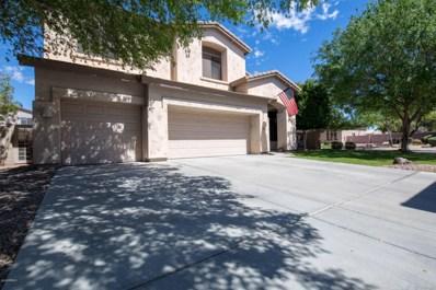 1718 E Lexington Avenue, Gilbert, AZ 85234 - MLS#: 5742085