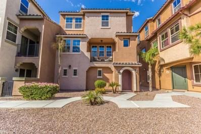 1937 N 77TH Drive, Phoenix, AZ 85035 - MLS#: 5742088