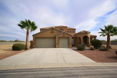 24159 N Cotton Road, Florence, AZ 85132 - MLS#: 5742121