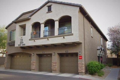 2150 W Alameda Road Unit 1049, Phoenix, AZ 85085 - MLS#: 5742134