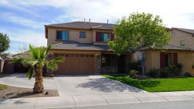 44571 W Garden Lane, Maricopa, AZ 85139 - MLS#: 5742358