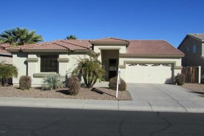 204 W Teakwood Place, Chandler, AZ 85248 - MLS#: 5742688