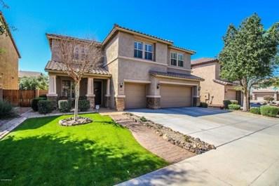 10845 E Storia Avenue, Mesa, AZ 85212 - MLS#: 5742701