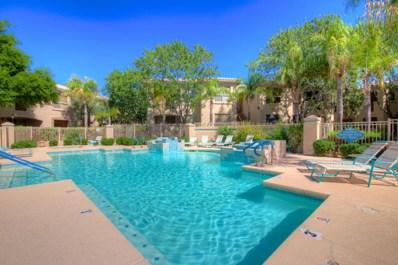 9550 E Thunderbird Road Unit 155, Scottsdale, AZ 85260 - MLS#: 5742777
