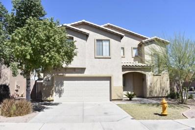2660 E Indian Wells Place, Chandler, AZ 85249 - MLS#: 5742838