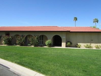7849 E Sage Drive, Scottsdale, AZ 85250 - MLS#: 5742842