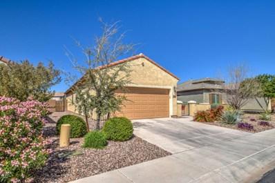 3330 N San Marin Drive, Florence, AZ 85132 - MLS#: 5743356