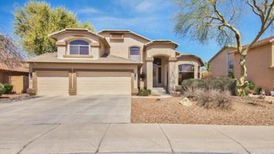 1540 E Toledo Street, Gilbert, AZ 85295 - MLS#: 5743428