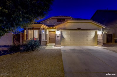 36271 W El Greco Street, Maricopa, AZ 85138 - MLS#: 5743494