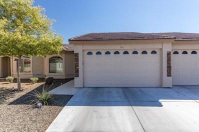 10960 E Monte Avenue Unit 206, Mesa, AZ 85209 - MLS#: 5743529