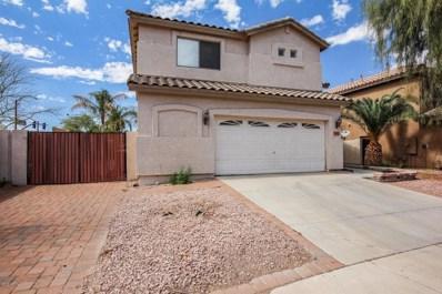 3990 S Holguin Way, Chandler, AZ 85248 - MLS#: 5743572