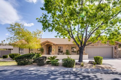 35 W Marshall Avenue, Phoenix, AZ 85013 - MLS#: 5743998
