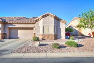 1576 E Sage Drive, Casa Grande, AZ 85122 - MLS#: 5744207