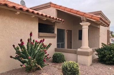 97 N Cooper Road Unit 100, Chandler, AZ 85225 - MLS#: 5744283