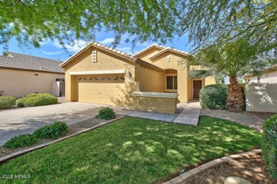 828 S Roanoke Street, Gilbert, AZ 85296 - MLS#: 5744407