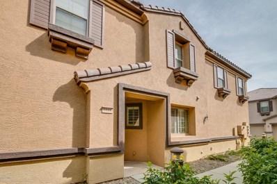 7514 S 29TH Way, Phoenix, AZ 85042 - MLS#: 5744537