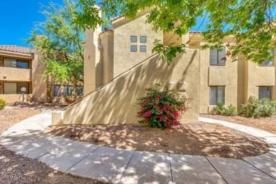 7575 E Indian Bend Road Unit 2035, Scottsdale, AZ 85250 - MLS#: 5744545