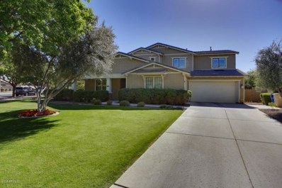 3984 N Park Street, Buckeye, AZ 85396 - MLS#: 5744561