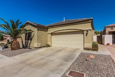 3218 E Fremont Road, Phoenix, AZ 85042 - MLS#: 5745041
