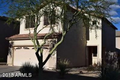 16807 S Beige Court, Phoenix, AZ 85048 - MLS#: 5745147