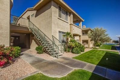 16013 S Desert Foothills Parkway Unit 1094, Phoenix, AZ 85048 - MLS#: 5745543