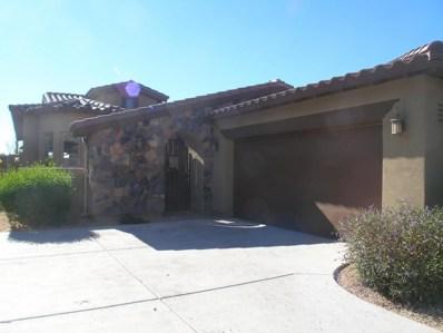 7265 E Aurora Drive, Scottsdale, AZ 85266 - MLS#: 5745701