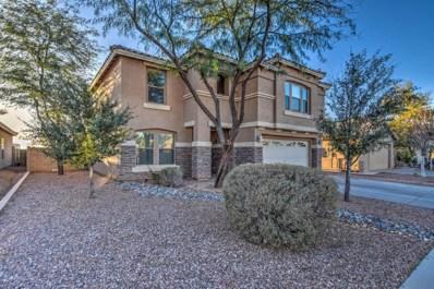 1769 N Greenway Lane, Casa Grande, AZ 85122 - MLS#: 5745730