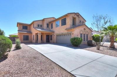 1469 E Laurel Drive, Casa Grande, AZ 85122 - MLS#: 5745775