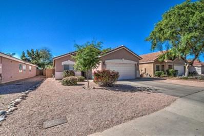 8205 E Onza Avenue, Mesa, AZ 85212 - MLS#: 5745794